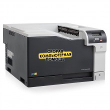 Лазерный принтер HP Color LaserJet Professional CP5225