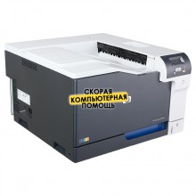 Лазерный принтер HP Color LaserJet Professional CP5225dn