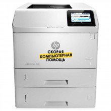 Лазерный принтер HP LaserJet Enterprise 600 M605x