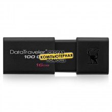 Флешка 16ГБ Kingston DataTraveler 100 G3