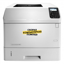 Лазерный принтер HP LaserJet Enterprise 600 M604n