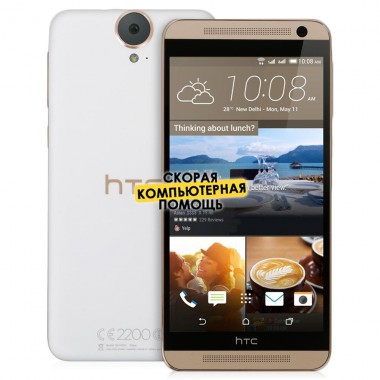 Смартфон HTC One E9 Plus DS Delicate Rose