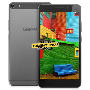 Планшет-смартфон Lenovo Phab Plus PB1-770M, ZA070019RU Metal Grey