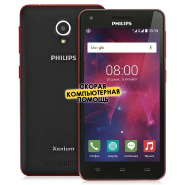 Смартфон Philips Xenium V377 black+red