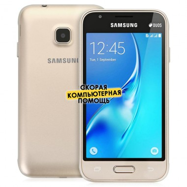 Смартфон Samsung Galaxy J1 mini 2016gold