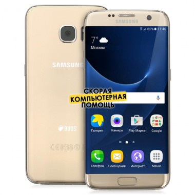 Смартфон Samsung SM-G935 Galaxy S7 edge 32Gb ослепительная платина