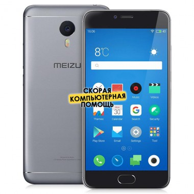 Смартфон Meizu M3 Note 16GB Gray/Black