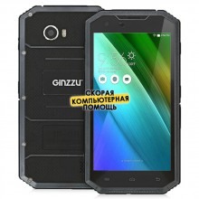 Смартфон GiNZZU RS95 DUAL black, черный
