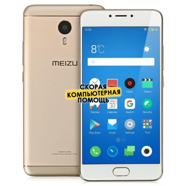 Смартфон Meizu M3 Note 32GB Gold/White