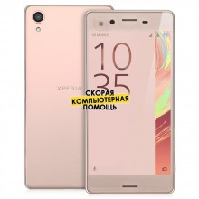 Смартфон Sony F5121 Xperia X Rose Gold