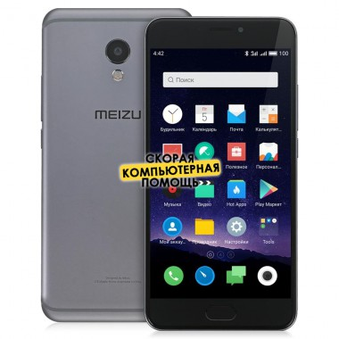 Смартфон Meizu MX6 32Gb, gray