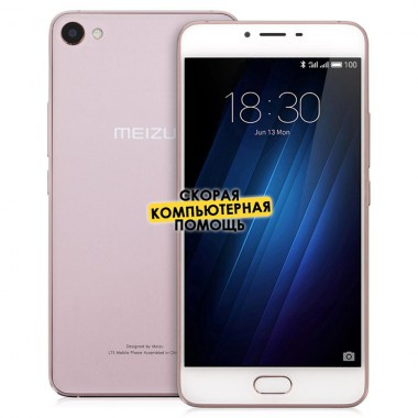 Смартфон Meizu U20 32 Gb Rose Gold/White