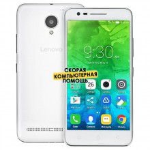 Смартфон Lenovo Vibe C 2 Power K10a40 White