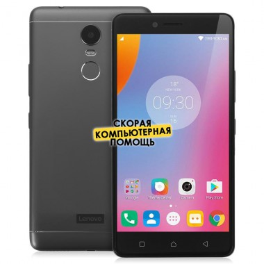 Смартфон Lenovo K6 Note K53A48 Dark Grey