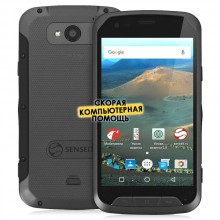 Смартфон Senseit R450 Grey