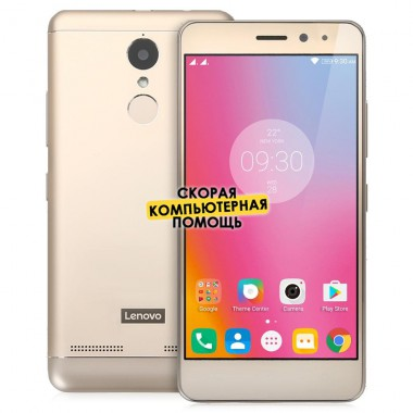 Смартфон Lenovo K6 Power K33A42 Gold