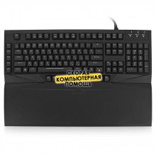 Клавиатура Gamdias Hermes Ultimate (Cherry MX Red) Black USB