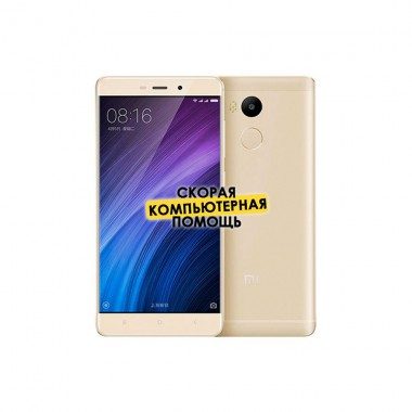 Смартфон Xiaomi Redmi 4 Prime 32Gb Gold