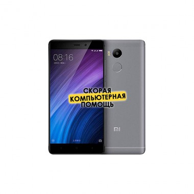 Смартфон Xiaomi Redmi 4 Prime 32Gb Grey