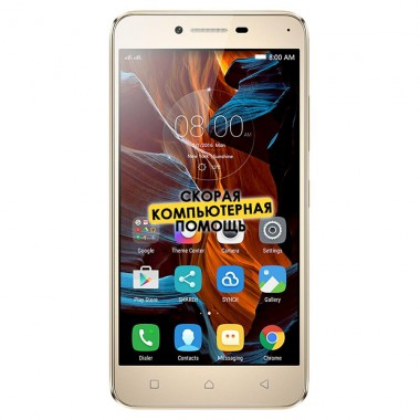 Смартфон Lenovo Vibe K5 Plus A6020A46 Gold