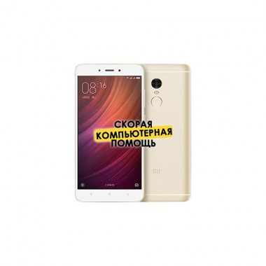 Смартфон Xiaomi Redmi Note 4 32 Gb Gold