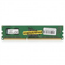 DIMM DDR3, 2ГБ, Kingston, KVR16N11S6/2